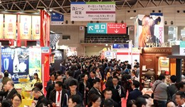Foodex Japan offers real opportunities for meat exports